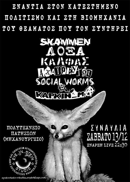 Live13-12-14